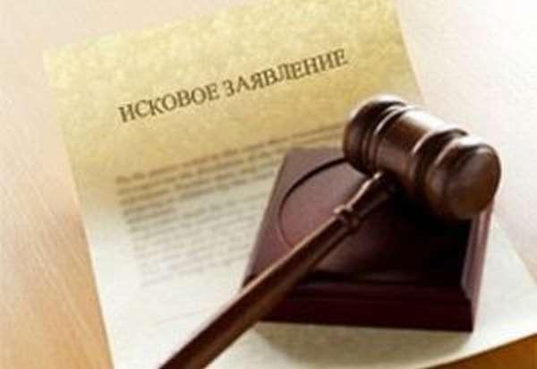 В каких случаях можно обращаться в суд?