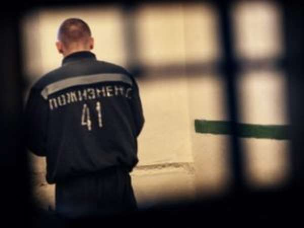 Наказание и санкции по законодательству РФ