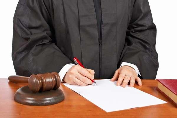 проверка приговора суда