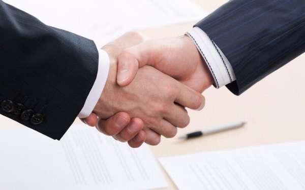 порядок заключения соглашения