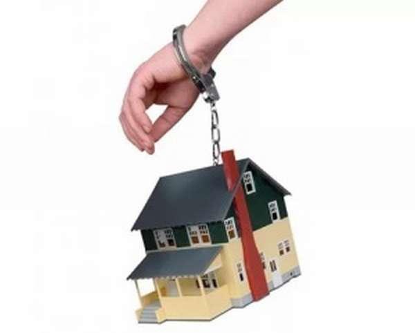 Ограничение свободы как вид уголовного наказания