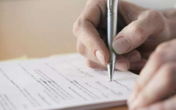 Правила написания и подачи ходатайства