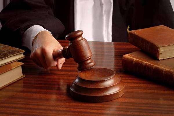 Наказание за злоупотребление полномочиями