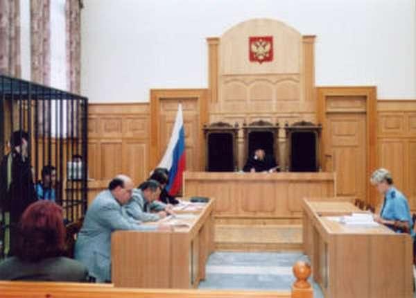 Особый порядок вынесения приговора