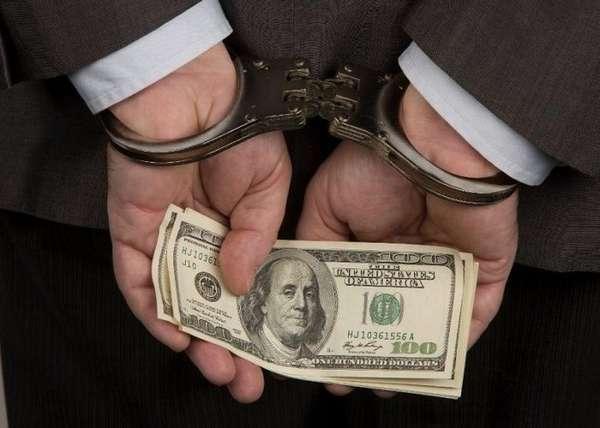 имущество, добытое преступным путем