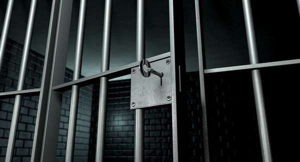 Обжалование незаконного ареста
