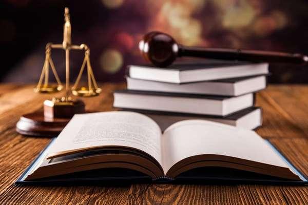 Преступление или правонарушение по закону