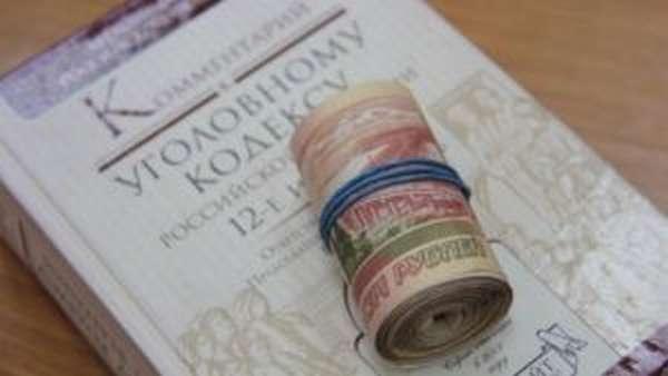 Какими статьями УК РФ регламентируется вопрос?