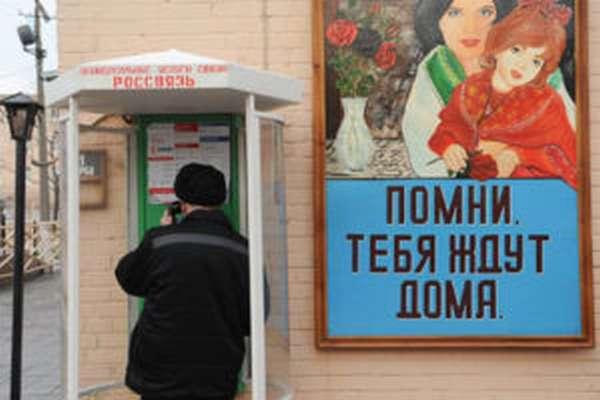 Статистика смягченных наказаний в РФ в год