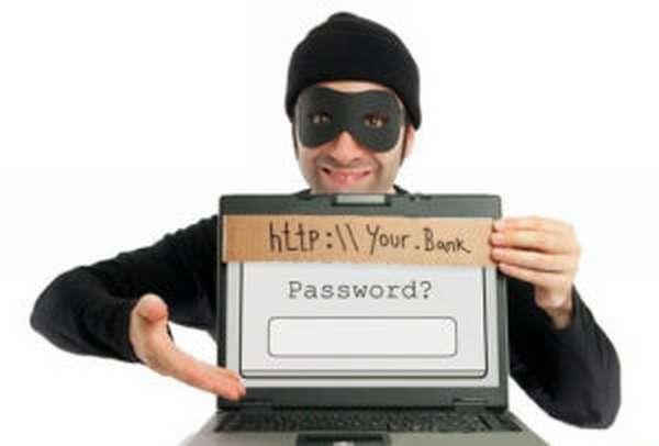 Где чаще всего граждане сталкиваются с мошенничеством?