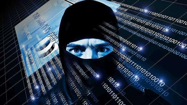 Наказание за киберпреступления