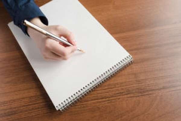 Как правильно написать?