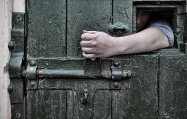 Условно досрочное освобождение от отбывания наказания