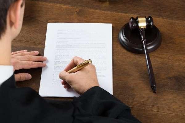 подпись судьи