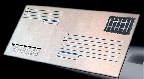 Отправка и прием писем