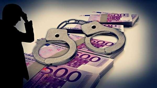 Ответственность за отмывание преступных доходов