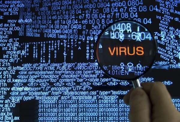 распространение вредоносных компьютерных программ