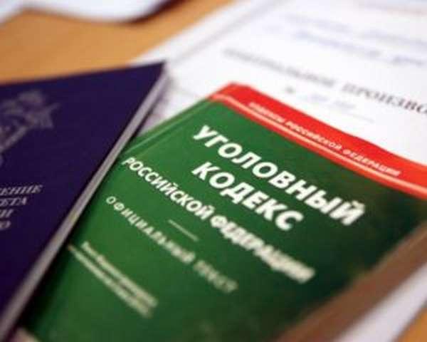 Основная статья УК РФ для регулирования наказания