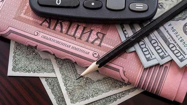 Манипулирование рынком ценных бумаг