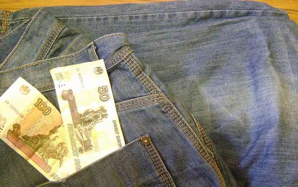 Передать деньги в СИЗО