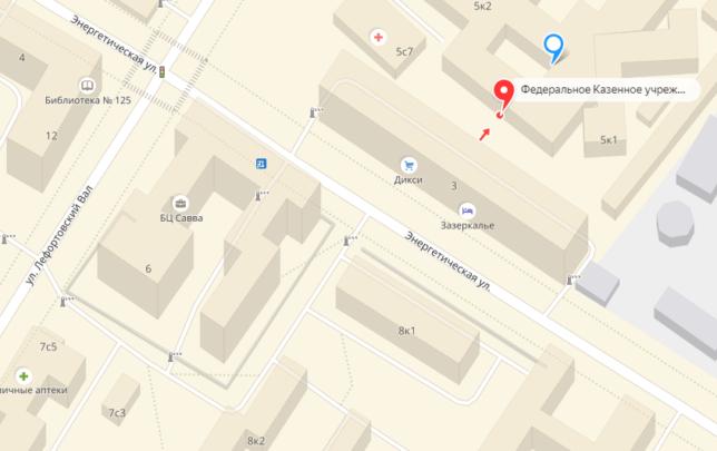 Адрес и сайт учреждения