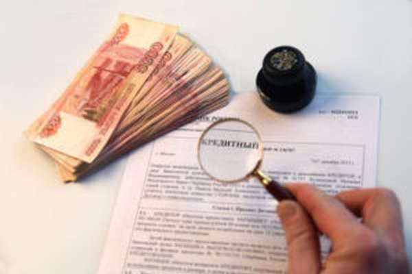 Примеры кредитных исторпий из судебной практики