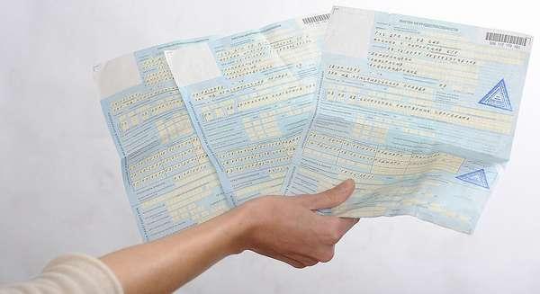 Наказание за подделку документов
