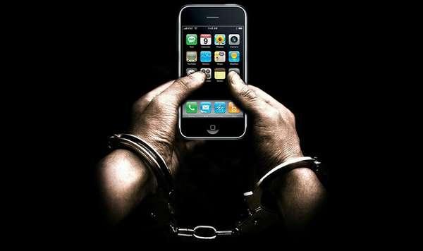 Телефон запрещен в СИЗО