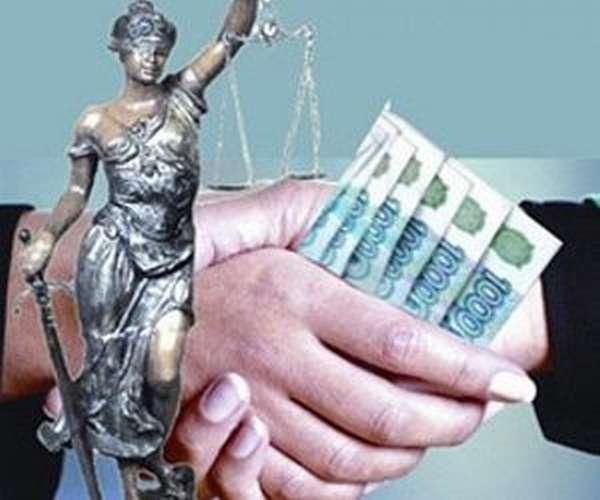 Каковы качества субъекта правонарушения?
