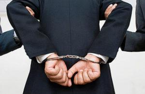 Наказание и ответственность за совершение