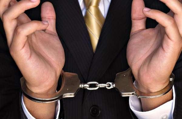 Наказание должностных лиц