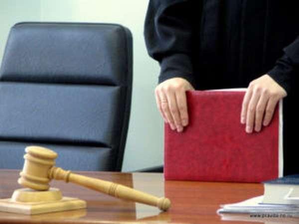 Наказание и санкции преступившему закон
