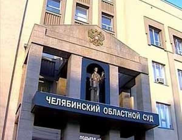 На решение районного суда в областной