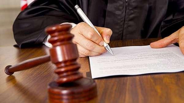 Куда обращаться с жалобой на судью