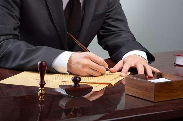 Подача ходатайства для снятия судимости