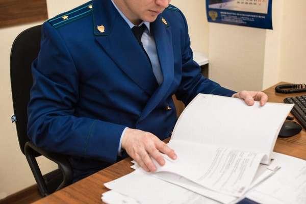 полномочия прокурора