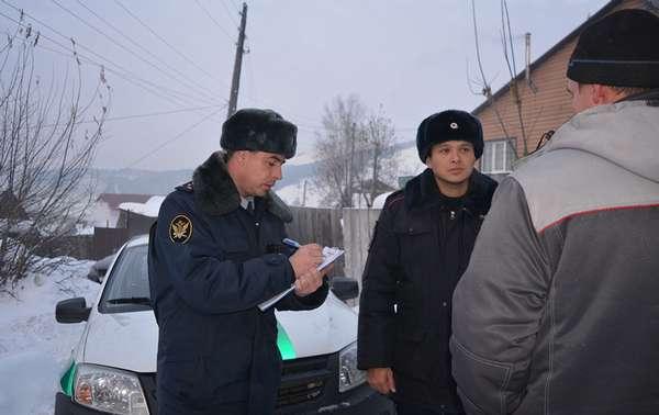 Уголовно-исполнительная инспекция