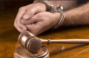 Общее понятие о наказании