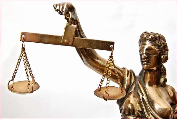 Определить меру наказания