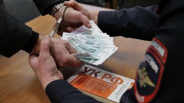 Арест за взятку