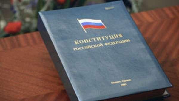 Регламент законодательства России