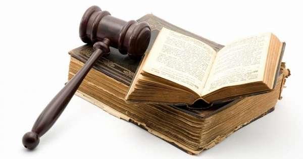 особенности применения закона