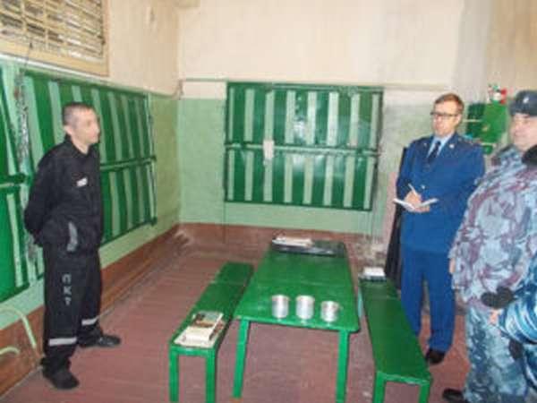 Распорядок дня в тюрьмах