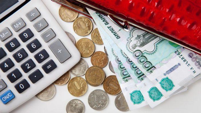 компенсация утраченных доходов
