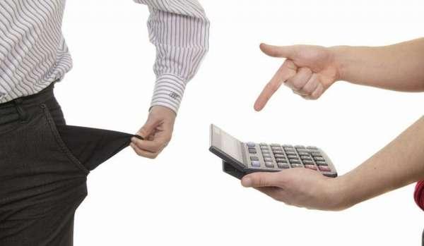 сокрытие доходов