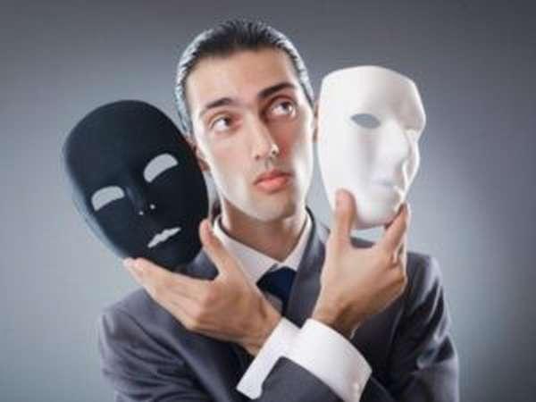 Как избежать несправедливого обвинения?