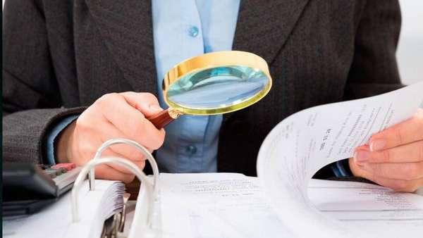 дополнительная проверка документов