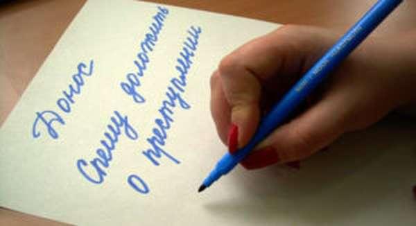 Главные цели и мотивы обманной информации