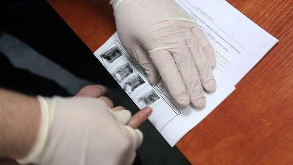 Получение отпечатков пальцев