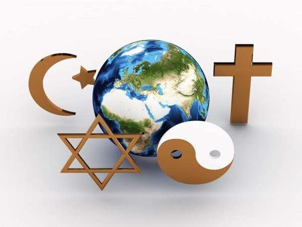 равенство религий